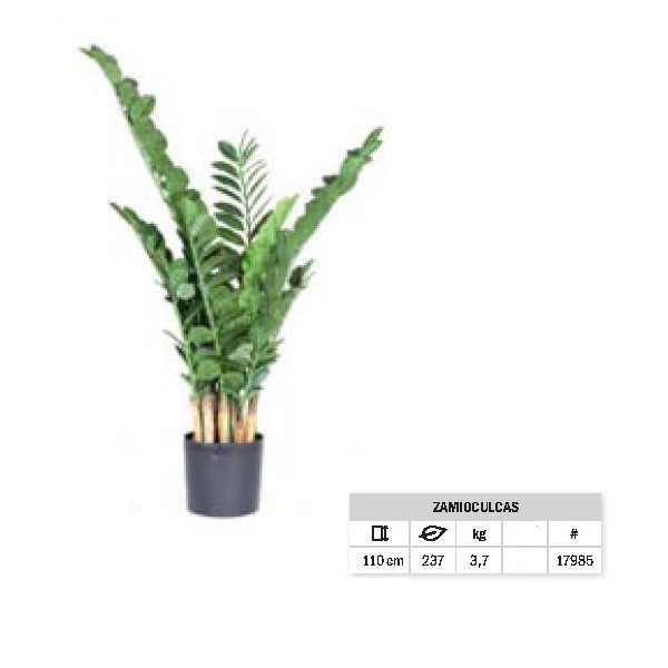 Zamioculas 110 cm | Kunstpflanze